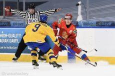 Россия - Швеция, молодежка