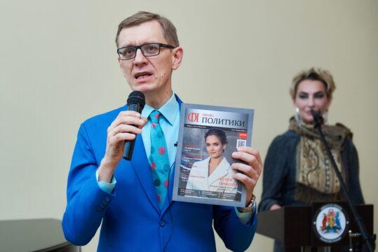 Сергей Дворянов, журнал ОколоПолитики