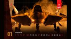 Армия России - Календари 2021